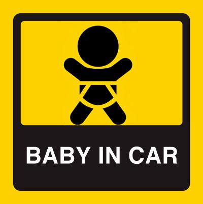「赤ちゃんが乗っています」の意味を知っていますか?