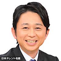 有吉弘行さんのおはなし