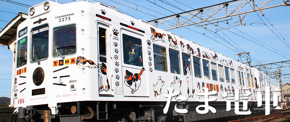 電車で疲れ切ったリーマンが座っていた。乗ってきた派手な女性が、何のためらいもなくそのリーマンの真上に座った