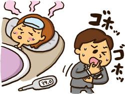 ハイテンションな嫁の体温を計ったら38.9度だった。嫁「私が熱とか出す訳ないじゃん!」