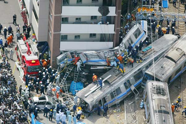 脱線事故の日