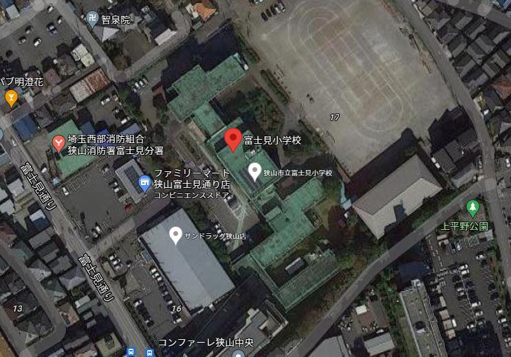 小学4年生のときに埼玉県狭山市の富士見小学校っていう 小学校に俺は転校しました。